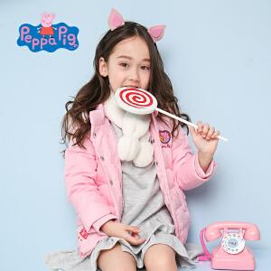 【3件3折到手价:167.7】小猪佩奇童装女童冬季新品羽绒服