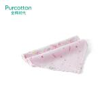 全棉时代 开心圆圈+花园粉树叶电商婴儿双层纱布三角巾62cm×43cm2条装