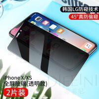 【好货优选】苹果11钢化膜 i11钢化膜苹果x防iPhoneXSMax防偷窃XR手机无边贴膜11pr 苹果X/XS(5.