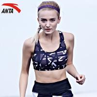 安踏女装2017新款健身内衣bra速干透气无袖跑步运动背心16717101