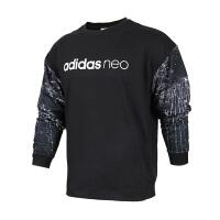 Adidas阿迪达斯男装 NEO运动休闲圆领卫衣套头衫 CD4245