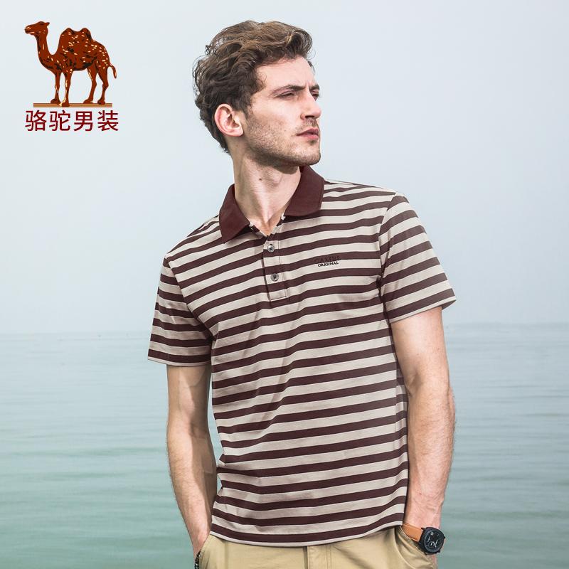 骆驼男装 夏季新款商务休闲条纹棉质青年短袖T恤男Polo衫