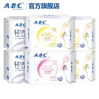 ABC棉柔清爽透气日夜用卫生巾6包