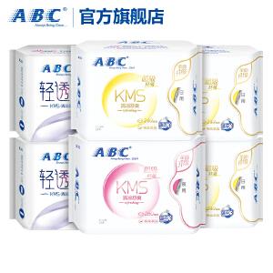 【领券立减50】ABC棉柔清爽透气日夜用卫生巾6包