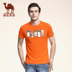 骆驼男装 夏季新款微弹时尚印花修身圆领棉质休闲短袖T恤衫男