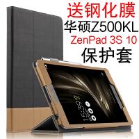 华硕ZenPad 3S 10平板保护套P027壳9.7英寸Z500KL/M/P00i电脑