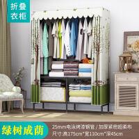 甜梦莱简易布衣柜折叠免安装宿舍家用加粗加固加厚钢管全钢架收纳挂衣柜