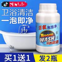 活氧泡泡净厕所马桶家用厨房强力除垢去污多功能泡沫清洁剂