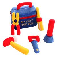 过家家玩具工具箱男宝0-3岁幼儿仿真毛绒布艺摇铃玩具套装