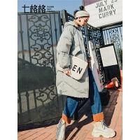 七格格绿色羽绒服女2018新款白鸭绒中长款冬季韩版时尚显瘦外套厚