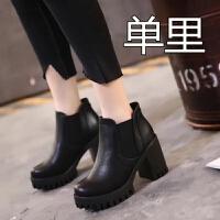 高跟鞋靴子秋冬短靴女防水台棉鞋女百搭女鞋粗跟单靴裸靴