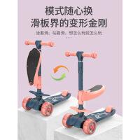 �和�滑板�男女孩滑滑�3-6-12�q�p�_分�_四�踏板蛙式剪刀�