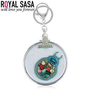 皇家莎莎挂坠饰品小镜子钥匙扣挂件PU皮仿水晶包包汽车钥匙圈饰品