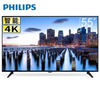 飞利浦(Philips)55PUF6112/T3 55英寸 4K超高清 智能网络WIFI LED平板液晶电视机