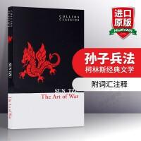 【99任选5】正版 孙子兵法 英文原版 The Art Of War 柯林斯经典文学 英文版小说书 Sun Tzu 进口