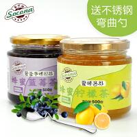 送弯曲勺 Socona蜂蜜蓝莓茶500g+柠檬茶500g韩国风味水果酱冲饮品