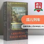 孤儿列车 英文原版小说 Orphan Train 蔡康永推荐 正版进口英语书籍 全英文版文学小说书 可搭 追风筝的人怦