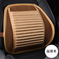 汽车护腰靠垫四季荞麦壳透气靠背垫车用座椅腰部支撑腰垫腰枕腰托