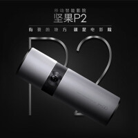 坚果P2智能投影仪 家用高清3D投影机 办公无线投影1080P