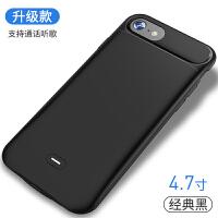 苹果7背夹充电宝iphone电池8plus专用大容量7P一体夹背6s手机壳式