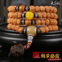 精选藏式玄武纹小金刚菩提子手串108颗高密油足男女佛珠项链手链