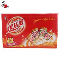 喜之郎 优乐美 奶茶 2.4kg 整箱混合装(30杯)速溶冲饮品 固体奶茶饮料