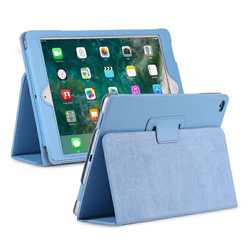 苹果A1395保护套9.7英寸平板电脑lpad2代壳子apad4外套3老款爱派