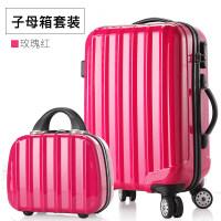 红色结婚箱子万向轮拉杆箱陪嫁箱旅游箱旅行箱时尚皮箱小行李箱潮
