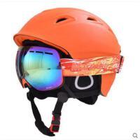 便携大方时尚潮流防护滑雪头盔男女款儿童户外运动装备护具
