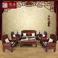 仿古红木家具客厅沙发全实木沙发非洲酸枝木红木办公沙发自由组合