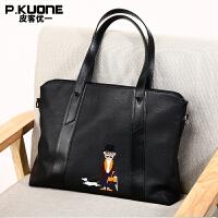【可礼品卡支付】P.Kuone/皮客优一真皮男包单肩包头层牛皮软皮大容量休闲大包男士斜挎手提包