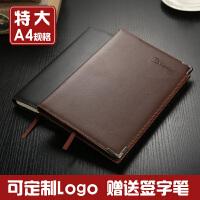 A4笔记本 文具商务办公大号加厚日记本子 皮质皮面软皮记事本