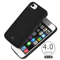 苹果5se背夹式充电宝器一体iphone5s手机壳5专用se2电池一体充4.0寸便携式背壳移动电 苹果5/5s/se/