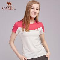 camel骆驼户外女款功能圆领短袖T恤 春夏撞色时尚舒适快干