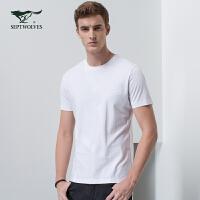 七匹狼短袖T恤2017夏装新款圆领中青年男士纯色打底衫正品男装潮