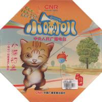 小猫钓鱼-小喇叭中央人民广播电台(4CD)精装