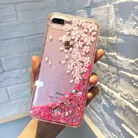苹果6s手机壳个性创意8p流沙闪粉iPhone7全包6plus液体流动x仙女软边xs max樱花饮料