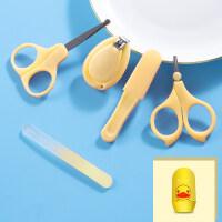 儿童指甲刀 宝宝防夹肉小剪刀钳幼儿童用品单个装 组合装