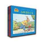 小兔汤姆系列(第三辑)(全五册)