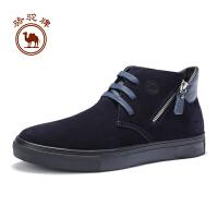骆驼牌男鞋 秋冬季时尚舒适保暖男靴子耐磨系带休闲鞋