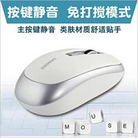 三巨W1040无声静音无线鼠标(白色)