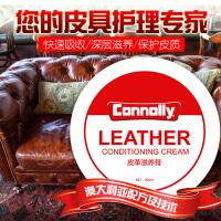 【支持拆封试用】CONNOLLY皮革护理剂滋养膏皮包皮衣无色皮鞋保养油皮具真皮沙发护理膏