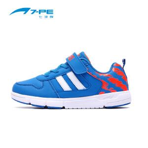 七波辉童鞋 秋季儿童运动鞋男童皮面鞋休闲鞋青少年儿童校园板鞋