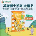 #Dr. Seuss 苏斯系列入门书 The Big Orange Book of Beginner Books 大橙