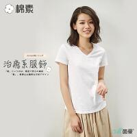 茵曼棉素系列夏装新款纯棉短袖T恤女打底衫【1882022702】