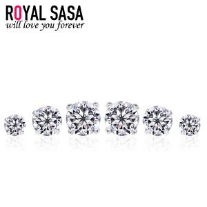 皇家莎莎925银耳钉套装女韩国版仿水晶简约耳坠耳环饰品生日礼物