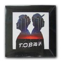 原装正版 大陆说唱组合 T.O.B戏子:同名专辑 CD+歌词页+正版验证卡 音乐CD 车载