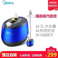 美的(Midea)3L 单杆 蒸汽挂烫机 家用手持/挂式电熨斗YGD30A2J(蓝色)