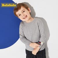 巴拉巴拉童装男童针织衫小童宝宝毛衣春秋2018新款韩版儿童毛衫潮