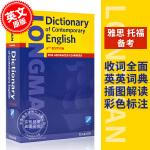 现货 朗文当代高阶英语词典 六版 英文原版 LDOCE 6 PAPER & ONLINE 英语辞典 工具书